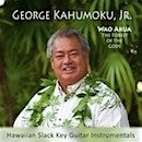 Wao Akua: The Forest of the Gods/George Kahumoku, Jr.