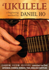 'UKULELE: a beginning method DVD